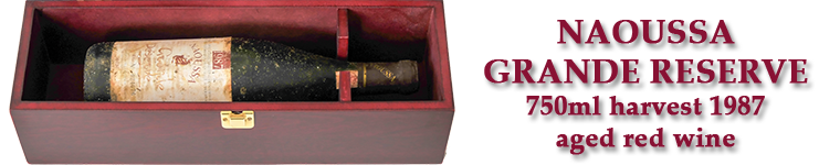 NAOUSSA GRANDE RESERVE 750ml harvest 1987 aged red wine